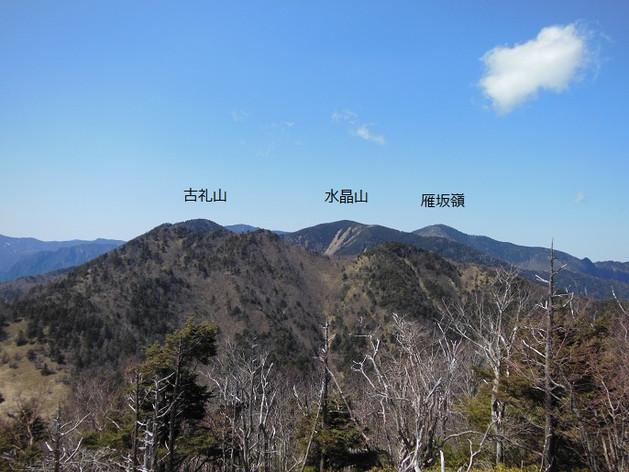 Karisakakasatoriyama_20130413_374