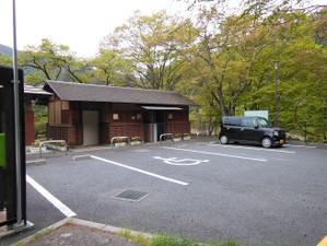 Mitosan_201304201_011