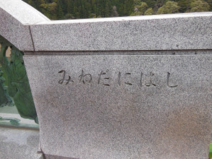 Mitosan_201304201_023