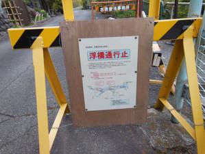 Mitosan_201304201_031