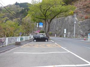 Mitosan_201304201_045