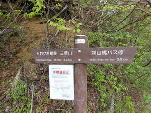 Mitosan_201304201_054