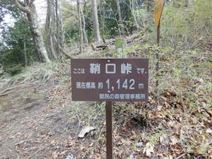Mitosan_201304201_301