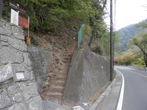 Mitosan_201304202_055