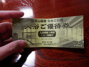 Mitosan_201304202_094