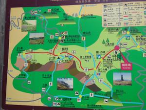 Utsukushigahara_20130427_034