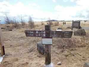 Utsukushigahara_20130427_067