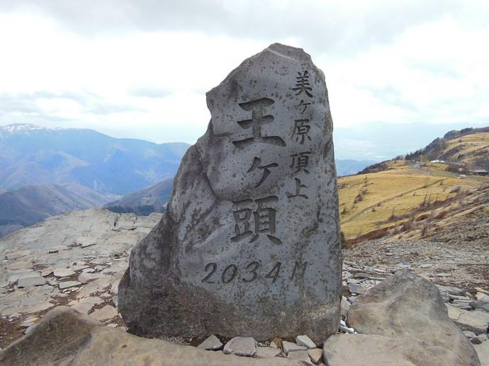 Utsukushigahara_20130427_203