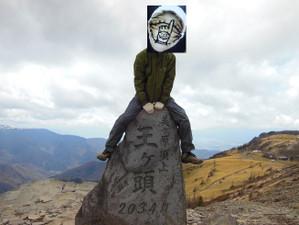 Utsukushigahara_20130427_207
