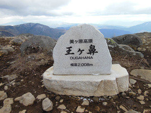 Utsukushigahara_20130427_254_2