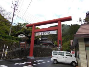 Odakesan_mitake_201305021_023