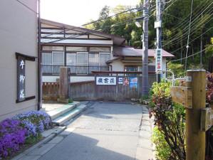 Odakesan_mitake_201305021_155