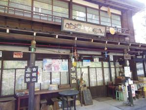 Odakesan_mitake_201305021_167