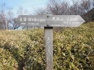 Akagisan_juso_201305041_005_2
