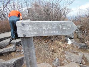 Akagisan_juso_201305041_344