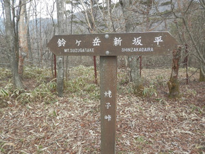 Akagisan_juso_201305042_033