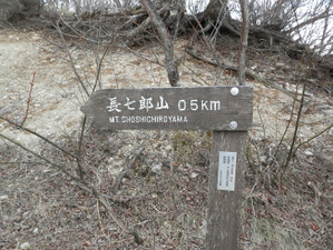 Akagisan_juso_201305042_165