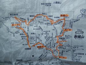 Akagisan_juso_201305042_189