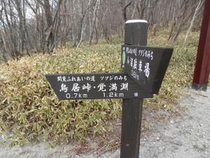 Akagisan_juso_201305042_211
