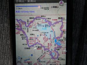 Akagisan_juso_201305042_253