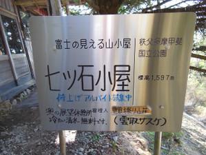 Kumotoriyama_201305151_073