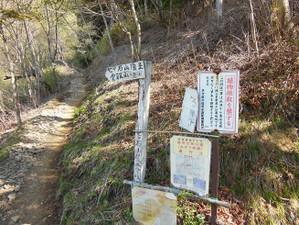 Kumotoriyama_201305151_094