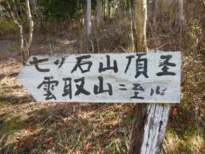 Kumotoriyama_201305151_095