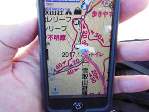 Kumotoriyama_201305151_280