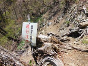 Kumotoriyama_201305151_363