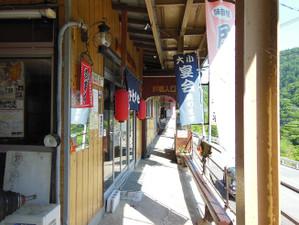 Kumotoriyama_201305151_467