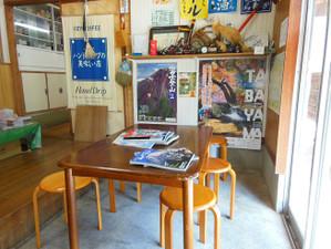 Kumotoriyama_201305151_471