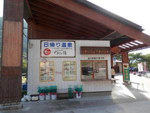 Kumotoriyama_201305152_029