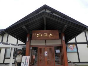 Nasudake_201305252_126