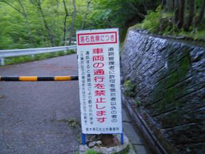 Sukaisan_201306011_013