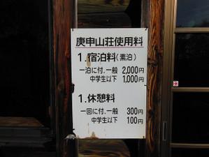 Sukaisan_201306011_109