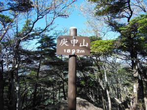 Sukaisan_201306011_168