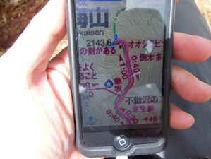 Sukaisan_201306011_381