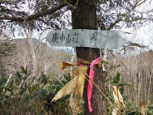 Sukaisan_201306011_470