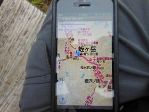 Ohkura_hiru_piston_20130608_405