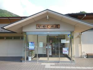 Ohkura_hiru_piston_20130608_551