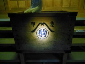 Kaikomagatake_20130706_017