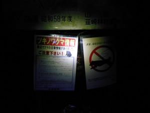 Kaikomagatake_20130706_031