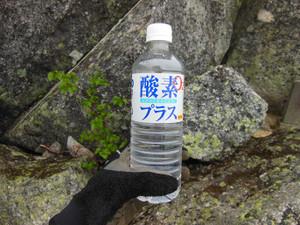 Kaikomagatake_20130706_226