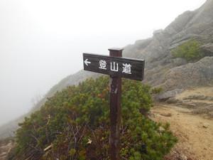 Kaikomagatake_20130706_291