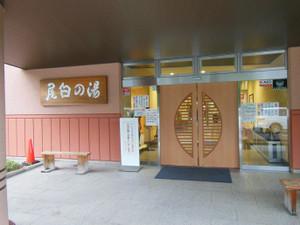 Kaikomagatake_20130706_426