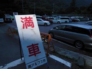 Kitadake_20130713_014