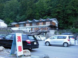 Kitadake_20130713_020