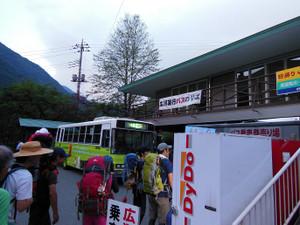 Kitadake_20130713_024
