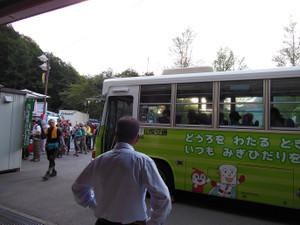 Kitadake_20130713_028