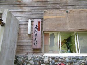 Kitadake_20130713_060
